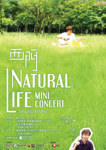 Simon Li - Natural Life Mini Concert